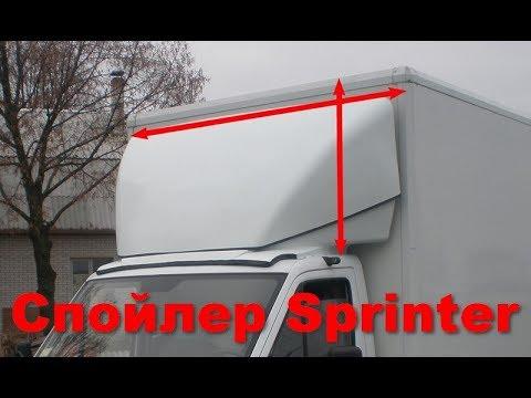 Конструктивно на легковых автомобилях центральный стоп сигнал может быть установлен под задним стеклом вверху, на крышке багажника или в задний спойлер. Другие способы установки встречаются редко, например, на jeep wrangler и land rover freelander дополнительный стоп-сигнал установлен.