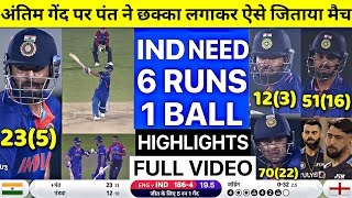 Download Ind vs Eng T20 WC Warm up Match Full Highlights, INDIA VS ENGLAND T20 WC WARMUP MATCH HIGHLIGHTS