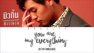 Billkin (บิวกิ้น) - You Are My Everything (Ost. My Ambulance) [Easy Lyric + Engsub]