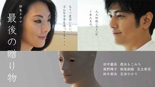 映画「ターミネーター」に代表される、機械が人間を支配する世界。 人類...