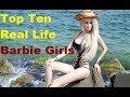 Top Ten Real Life Barbie Girls you won't Believe Exist! Most Insane Barbie Dolls in the World