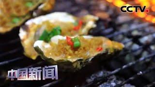 [中国新闻] 各地提振消费促经济 商圈夜市人气旺 | CCTV中文国际
