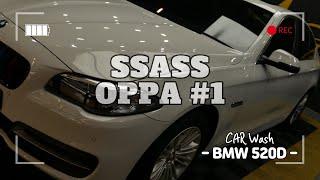 SSASS OPPA CarWash - BMW -520D…