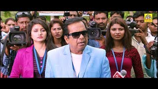 New Tamil Comedy | Brahmanandam Latest Comedy | Tamil Latest Comedy | New Comedy
