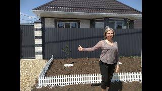 Купить дом в Краснодаре за 2.7млн рублей!
