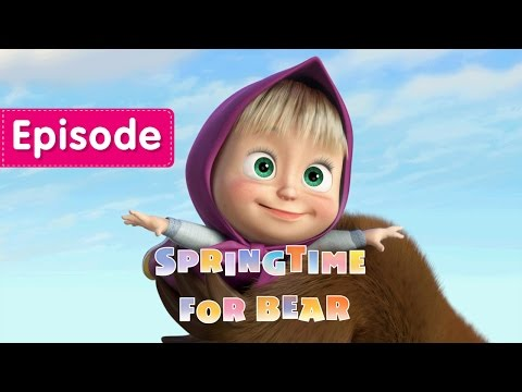 Masha and The Bear - Springtime for Bear (Episode 7) from YouTube · Duration:  6 minutes 39 seconds