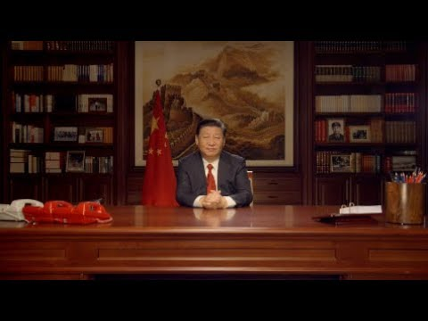President Xi's 2018 New Year Speech:China to Further Improve People's Welfare
