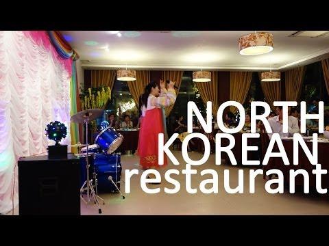 North Korea Restaurant in Saigon, Vietnam
