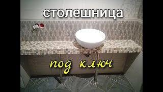 видео Встроенная полка под раковину в ванную