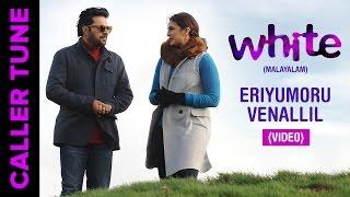 Download Hindi Video Songs - 🎼 Set ' Eriyumoru Venalil' (Audio Version) as your Caller Tune | White | Mammootty & Huma Qureshi