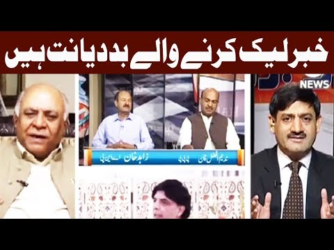 Rubaru  - 20 August 2017 - Aaj News