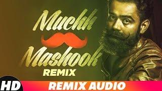 Muchh Te Mashook Remix   Audio Remix   Amrit Maan   JSL   Latest Punjabi Songs 2018  Speed Records