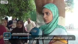 مصر العربية | طالبة ثانوية عامة توجه رسالة شديدة اللهجة للرئيس السيسى