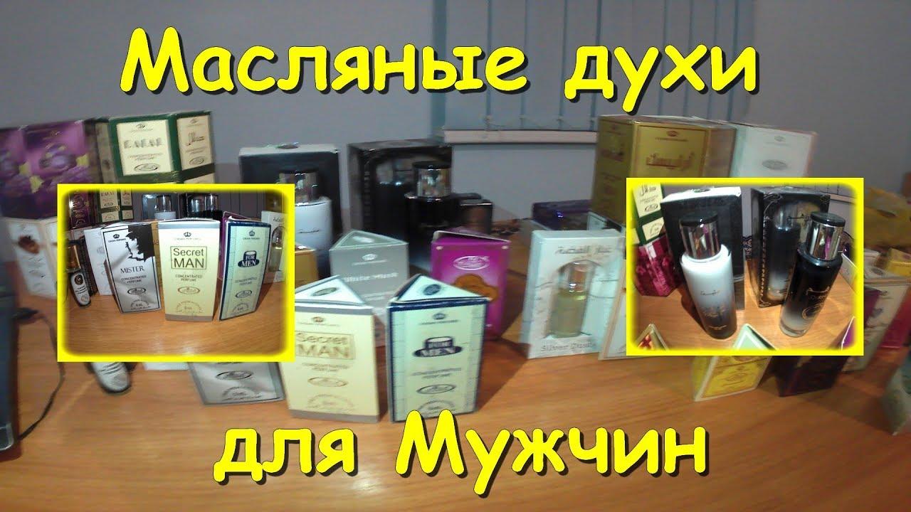 Al-Rehab RASHA Fragrance (Review) - YouTube