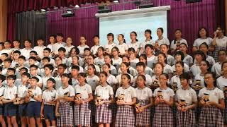 Publication Date: 2019-07-07 | Video Title: 2019大循畢業生全級獻唱 (青春有你)