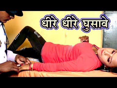 Dhire Dhire Suiya Dhukaie   Dulha Driver Chadhi   Bhanta Lal Yadav