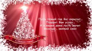 Видео-открытка с Новым годом 2017