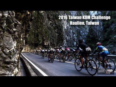 2016 Taiwan KOM Challenge - The World's Longest and Toughest Climb?