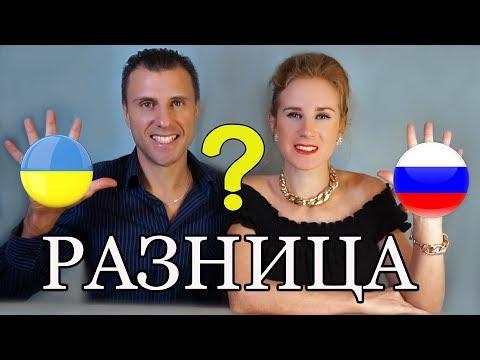 НА УКРАИНЕ ИЛИ В РОССИИ?  ГДЕ ЛУЧШЕ? МНЕНИЕ КИЕВЛЯН, ПОСЛЕ ПЕРЕЕЗДА В РФ!
