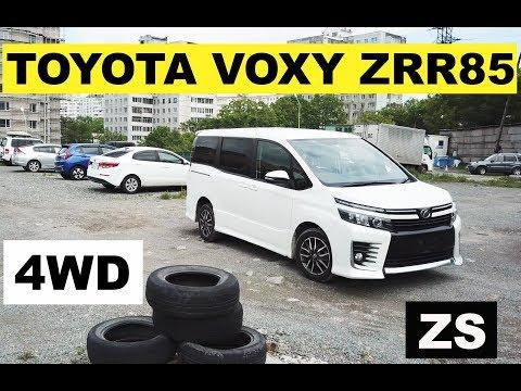 Авто из Японии - Обзор Toyota Voxy ZRR85 2014 год 4WD с аукциона Японии! без пробега по РФ!