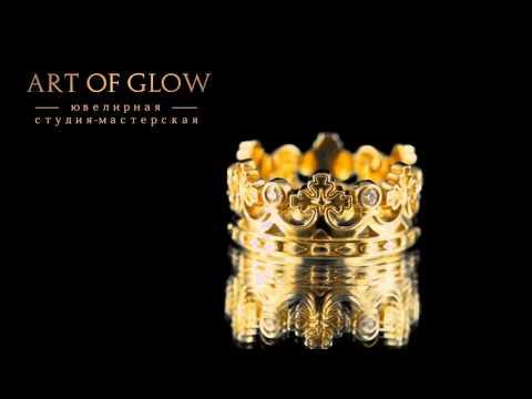 Необычные обручальные кольца для молодоженов с фото