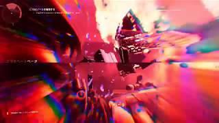 [XB1X]ディビジョン2 プライベートデモ エンドコンテンツ ソロ