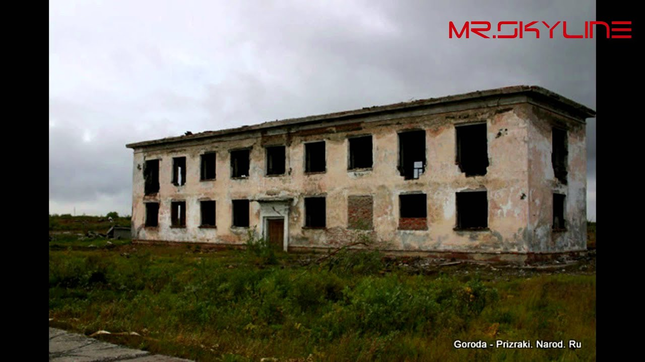 Заброшенные города России (Города призраки) - YouTube