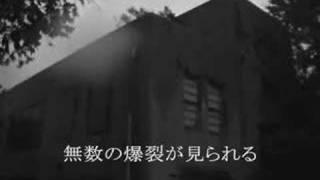 検見川送信所を知る会第1回イベント