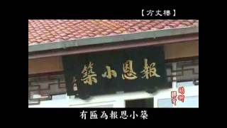 东天目山昭明寺:念佛道场