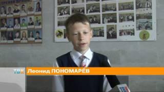 Я - гражданин РФ!