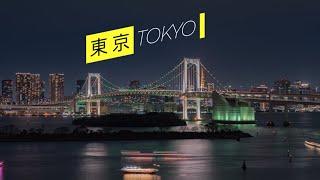 Night Tokyo Japan Timelapse In 4K  Ночной Токио Япония