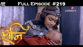 Shani - 7th September 2017 - शनि - Full Episode