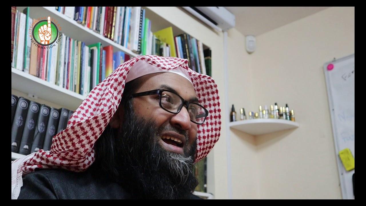 Bulughul Maram - Kitabul Jana'iz [Part One] | Ustadh Rashed Al-Madani