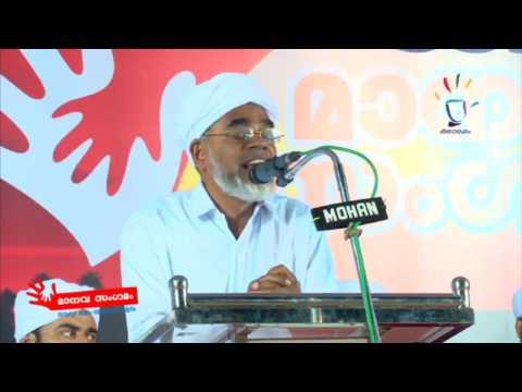Basheer Faizy | Manava Samgamam Samapana Sammelanam at Thiruvananthapuram