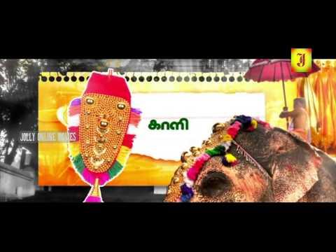Tamil Super Hit Love Movie HD | Tamil Full...