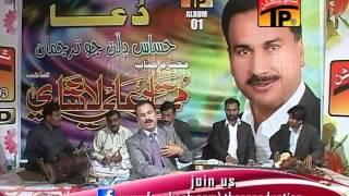 Munjee Majborian Te   Mumtaz Lashari   Dua   Sindhi Songs   Thar Production