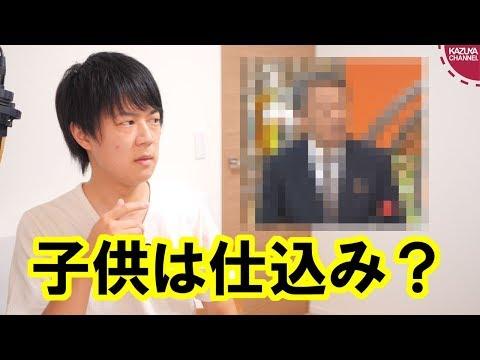 2018/09/10 池上彰氏の番組の子供は仕込み?子役タレントとバレて炎上