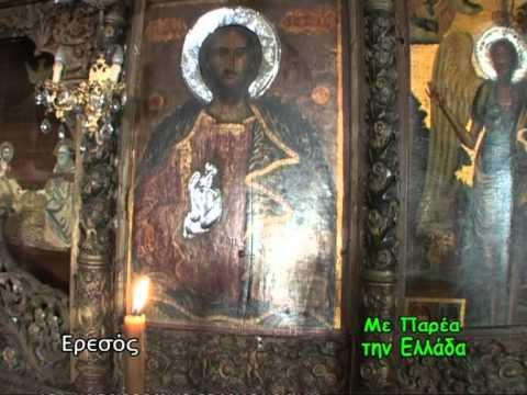 Eressos in  lesvos, Discover Greece.ru
