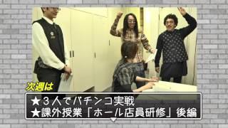 season1 #3 初回放送:4/20(木)22時~ <2017年4月6日(木)22時~毎...