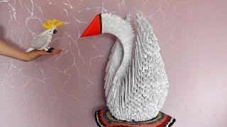 Модульное оригами гигантский лебедь (гусь) вариант 2 (мастер класс)