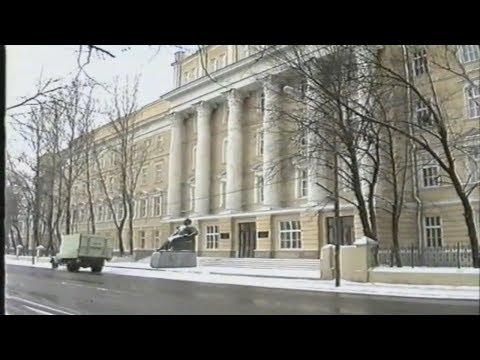 Клиника акушерства и гинекологии ММА им. И.М.Сеченова