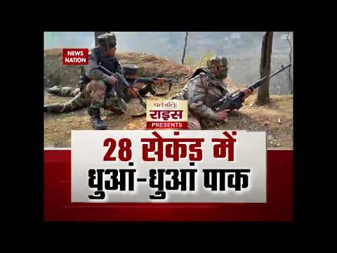 Indian Army destroys Pakistani post in Jammu and Kashmir