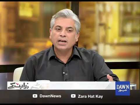 Zara Hat Kay - 23 April, 2018 - Dawn News