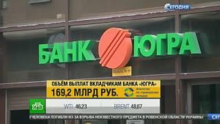 видео Банк