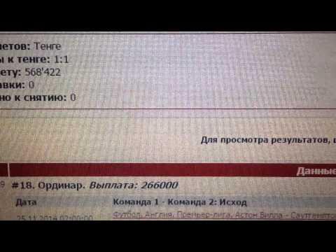 Букмекерская контора ПариМатч - ТопБукмекер