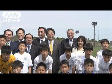 安倍総理が福島県を視察 「復興五輪」をアピール(19/04/14)