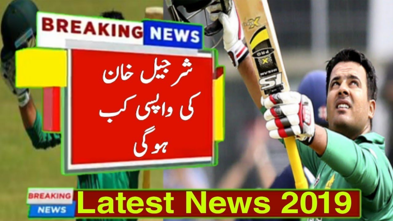 Sharjeel Khan Latest News 2019 After Pak Team Poor Performance_Talib Sports
