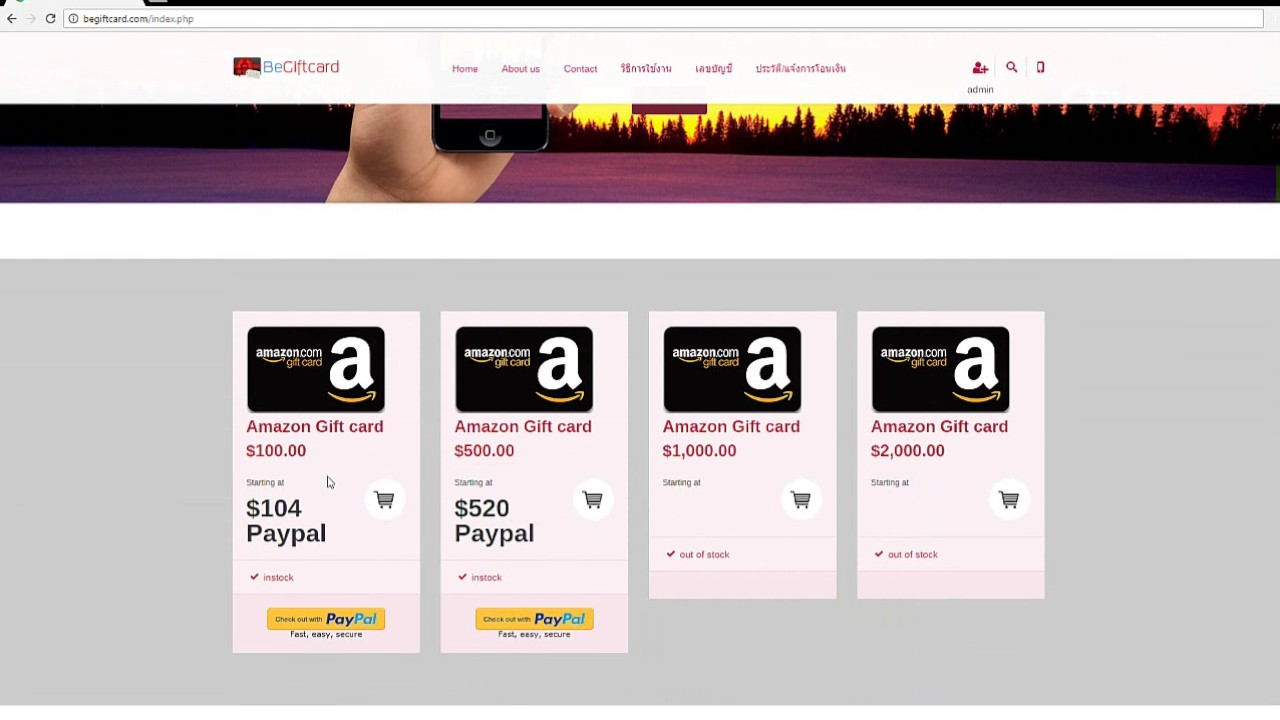 amazon gift card with paypal - Begiftcard.com - YouTube