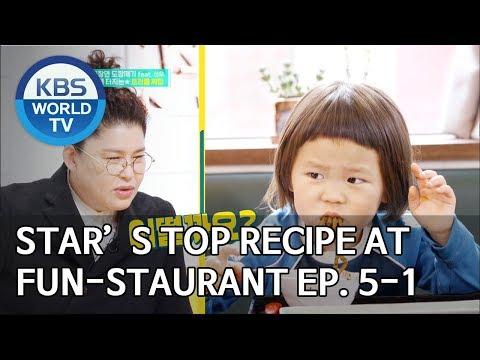 Stars' Top Recipe At Fun-Staurant | 편스토랑 EP.5 Part 1 [SUB : ENG/2019.12.02]