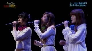 Little Glee Monster - Seasons of Love / RENT 【LIVE】